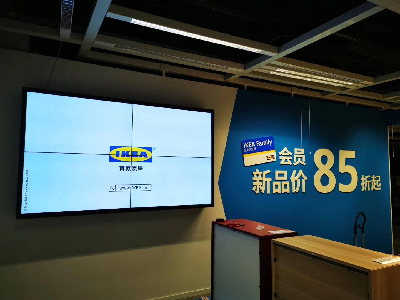 浙江宁波家居连锁门店宜家液晶拼接屏安装案例