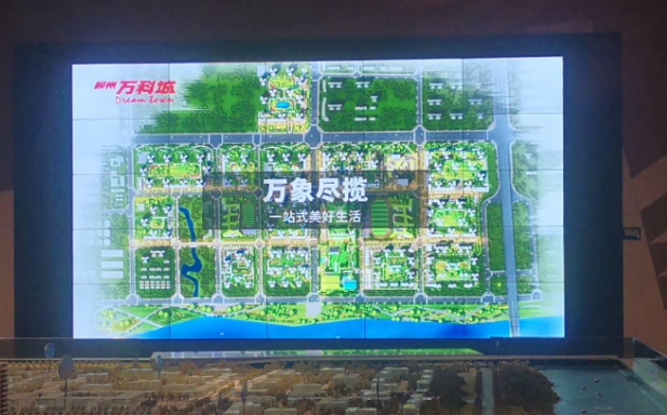 广西柳州房地产售楼处液晶拼接屏